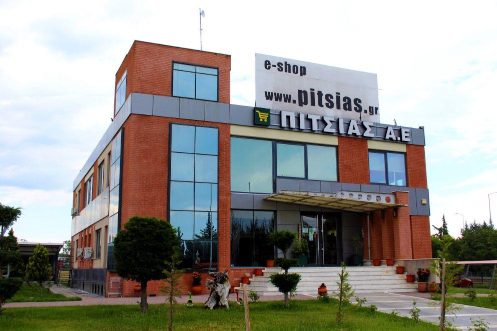 Korinos Headquarters